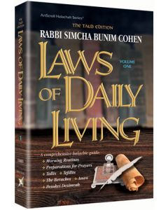 LAWS OF DAILY LIVING - VOLUME ONE