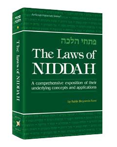 THE LAWS OF NIDDAH ( VOLUME 1)