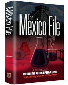 THE MEXICO FILES