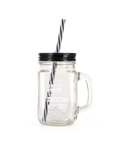 PURIM MASON JAR