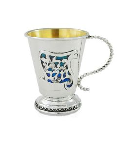 Kiddush Cup, Sterling Silver, for young boy