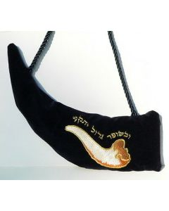 SHOFAR BAG MEDIUM NAVY GOLD