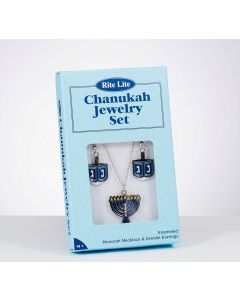 CHANUKAH JEWELRY SET