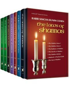 7 VOLUME LAWS OF SHABBOS SLIPCASE SET
