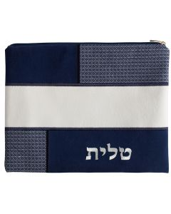 Tallit Bag, Suede Look, Blue Patches