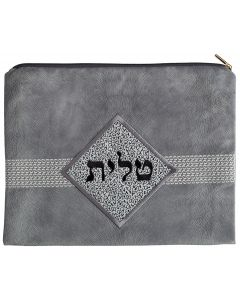 Tallit Bag, Suede Look, Grey Diamond