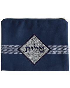 Tallit Bag, Suede Look, Blue Diamond