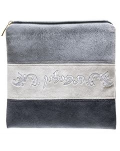 Tefillin Bag, Suede Look, Three Tone Grey