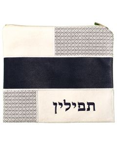Tefillin Bag, Suede Look, White Patches