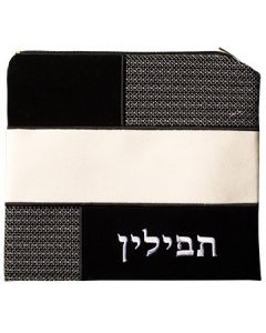 Tefillin Bag, Suede Look, Black and White Patches