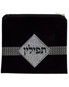 Tefillin Bag, Suede Look, Diamond, Black and Silver