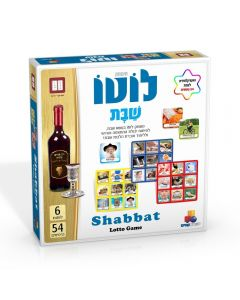 LOTTO GAME SHABBAT