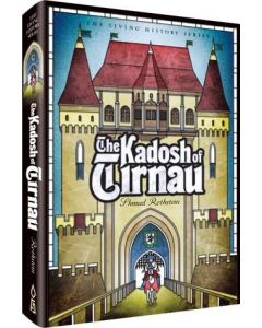 The Kadosh Of Tirnau