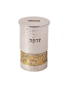 CHARITY BOX GOLD JERUSALEM