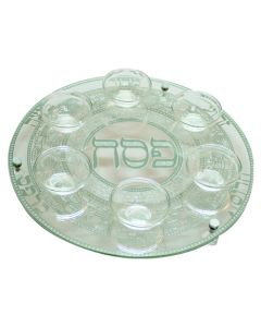 Metal Seder Plate with glass cups, Jerusalem