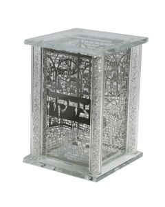 CHARITY BOX GLASS JERUSALEM-PILLARS OF CHIPS