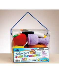 ROSH HASHANAH SET PLUSH